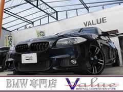 BMW523iMスポーツガソリンターボワンオーナー新品20アルミ