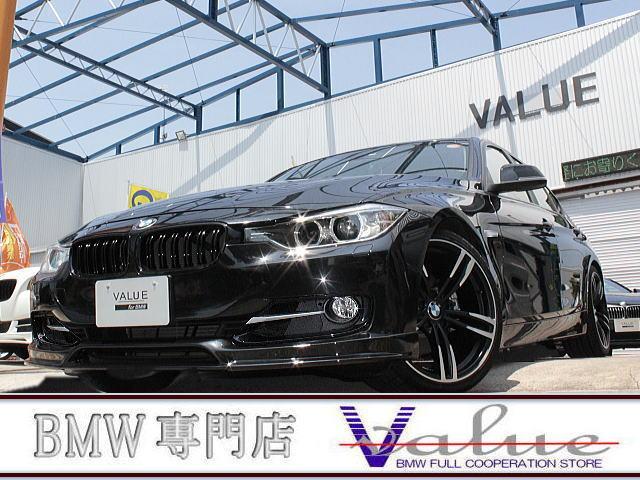 BMW 320iスポーツターボブラックコンプリート新品19エアロ
