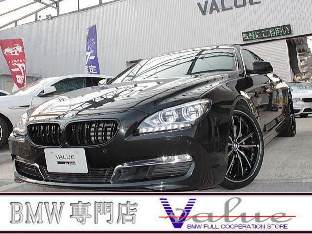 BMW 6シリーズ 640iグランクーペ黒革LEDライトSR新品20アルミ