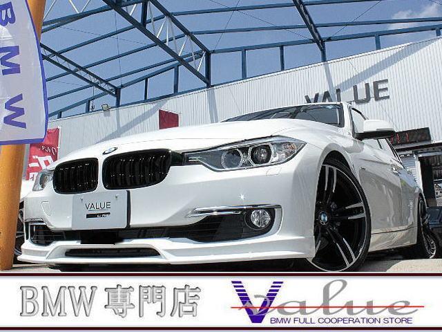 BMW 3シリーズ 320iラグジュアリー軽減B新品19アルミエアロ1オーナ禁煙