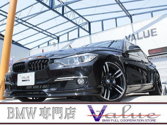 BMW 3シリーズ 320iラグジュアリー革シートエアロ新品19アルミ禁煙