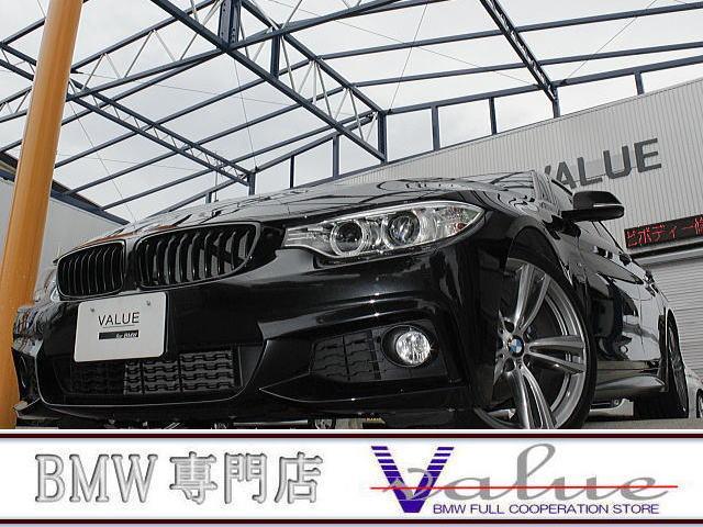 BMW 420iグランクーペ Mスポーツ インテリジェントセーフティー パドルシフト サンルーフ 19インチアルミ 禁煙