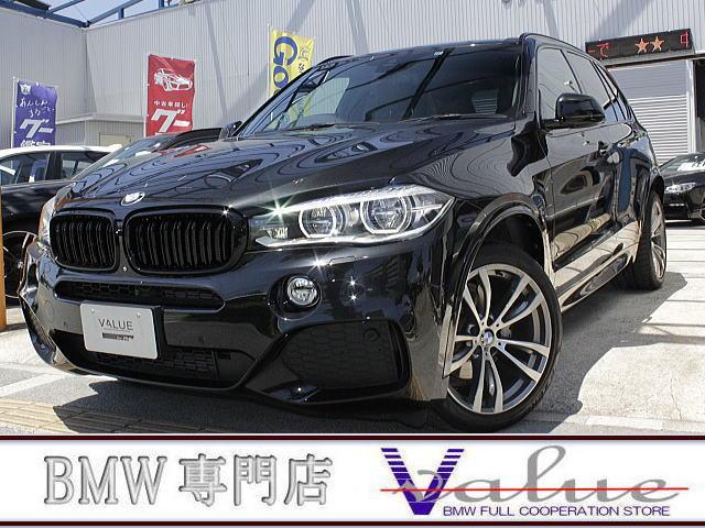 BMW X5 xDrive 35d Mスポーツ 黒革 パノラマルーフ LEDライト オートテールゲート トップ・サイドビューカメラ 新品エアサス 20アルミ 禁煙