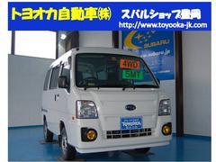 サンバーバントランスポーター 4WD フォグランプ CD