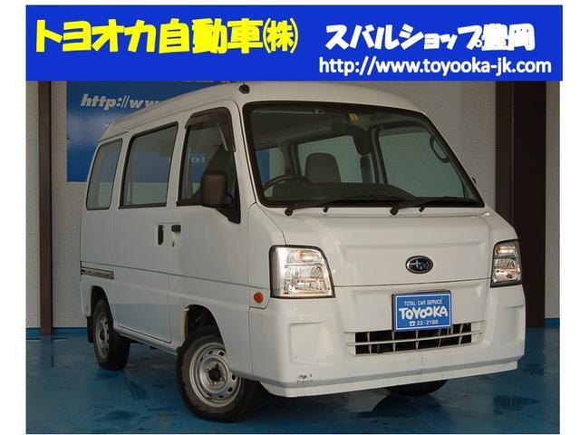 VB 4WD パワステ エアコン  5MT