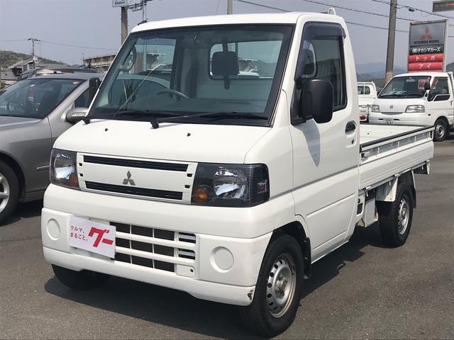 三菱 ミニキャブトラック Vタイプ 4WD AC MT 軽トラック 2名乗り