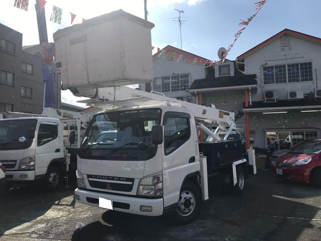 三菱ふそう 高所作業車 15m