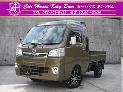 ハイゼットトラックジャンボ 4WD走行2.5万キロ社外15AWナビETC