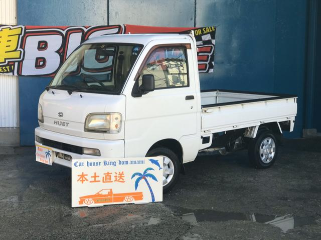 ダイハツ スペシャル 諸経費が安い・自社ローン対応車!