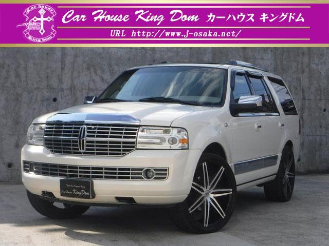 「リンカーン」「リンカーン ナビゲーター」「SUV・クロカン」「大阪府」の中古車
