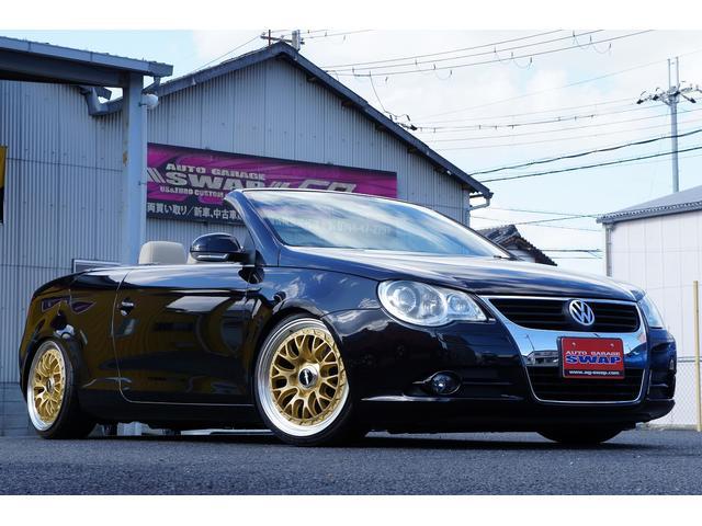 「フォルクスワーゲン」「VW イオス」「オープンカー」「奈良県」の中古車