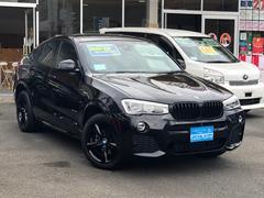 BMW X4xDrive 28i Mスポーツ ブラックアウト 黒革 SR