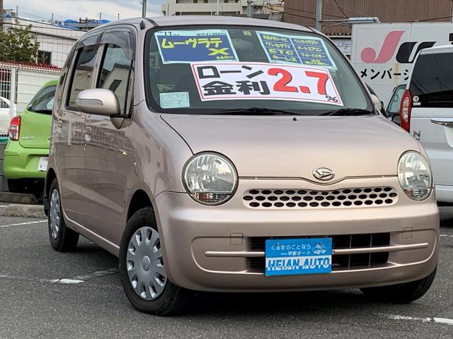 「ダイハツ」「ムーヴラテ」「コンパクトカー」「京都府」の中古車