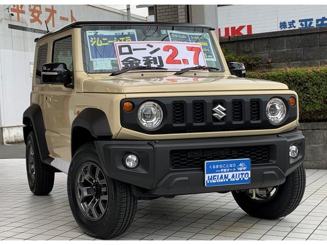 スズキ JC 即納車可 衝突軽減B LED 未使用車 メーカー保証付