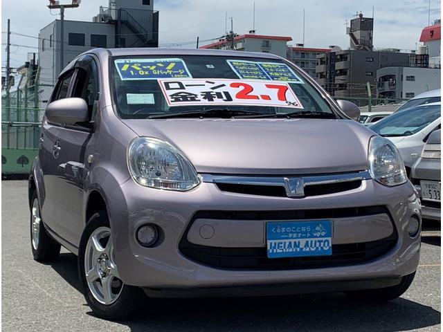 トヨタ X Gパッケージ 保証付 TVナビ ETC Bカメラ スマキ