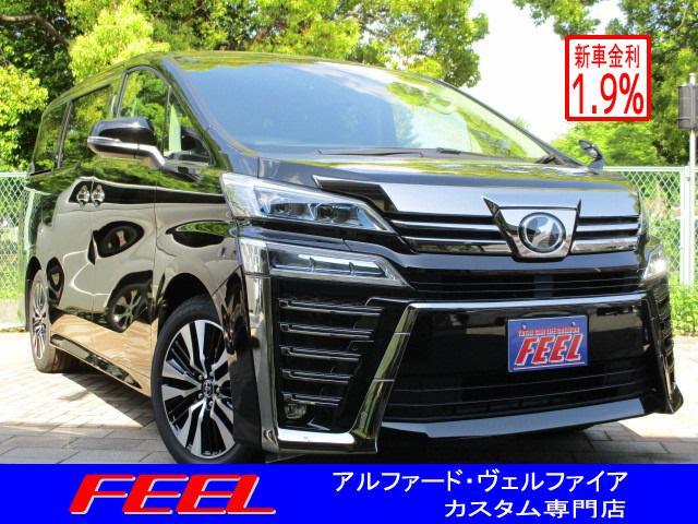 トヨタ 2.5Z G ツインムーンルーフ エグゼクティブシート