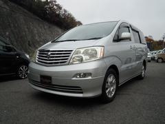 アルファードVAX Lエディション 4WD