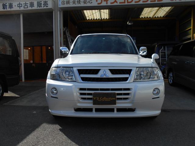 三菱 ロング スーパーエクシード 革  SR  ナビ