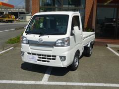 ハイゼットトラックエクストラ 2WD AT 届出済未使用車