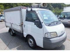 ボンゴトラック移動販売 冷蔵車