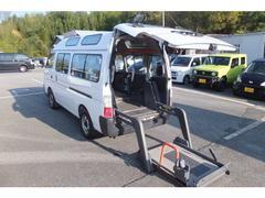 キャラバンマイクロバスSロングGX 車椅子移動車 電動リフト 車椅子2台収納