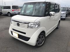 N BOXG・Lパッケージ 軽自動車 ETC ホワイト 整備付 CVT