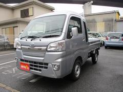 ハイゼットトラックジャンボ 3方開 4WD オートマ