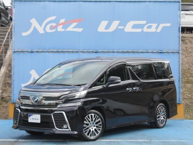 トヨタ ZA Gエディション 先進安全装置 SDナビ 後席モニター