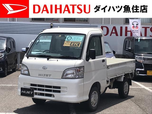 ダイハツ エアコン・パワステ スペシャル ドラレコ ETC