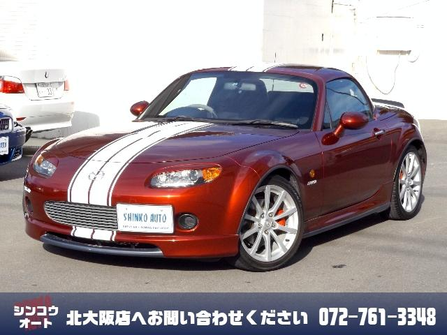 マツダ RS RHT 電動オープン6MT 車高調 社外マフラー
