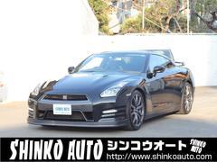 GT−Rピュアエディション ATミッションOH強化済ナビTV4WD