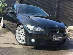 BMW320iMスポーツ6速MTサンルーフ左Hディーラ点検記録多