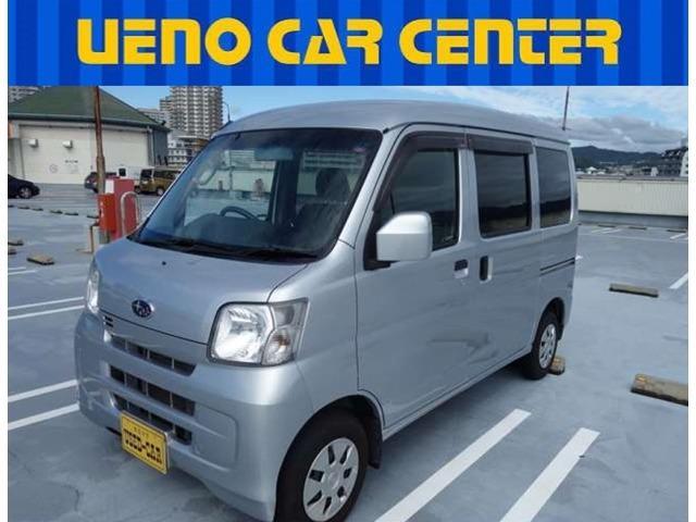 「スバル」「サンバーバン」「軽自動車」「兵庫県」の中古車