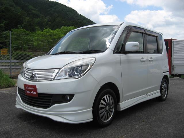 「三菱」「デリカD:2」「ミニバン・ワンボックス」「兵庫県」の中古車