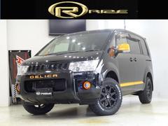 デリカD:5M アクティブギア仕様 4WD 新品17inAWスマートキー