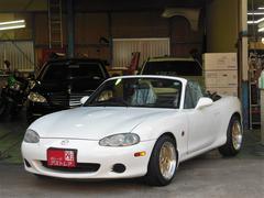 ロードスターYSLTD 後期 新品15AW 車高調 外マフラー ETC