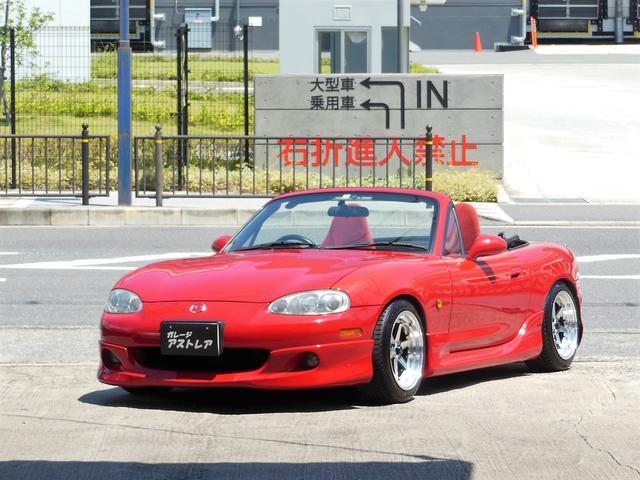 マツダ ロードスター RS-II TEIN車高調 15AW 外マフラー キルト幌