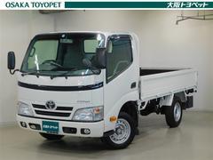 ダイナトラックSシングルジャストロー積載1500KG最大3人乗ガソリン車