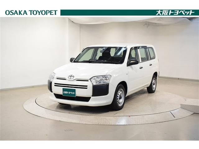トヨタ UL積載400KG200KG2人5人乗ガソリン4ナンバーバン
