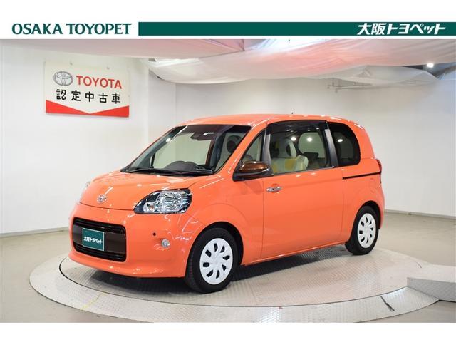 トヨタ F アラモード トロワ