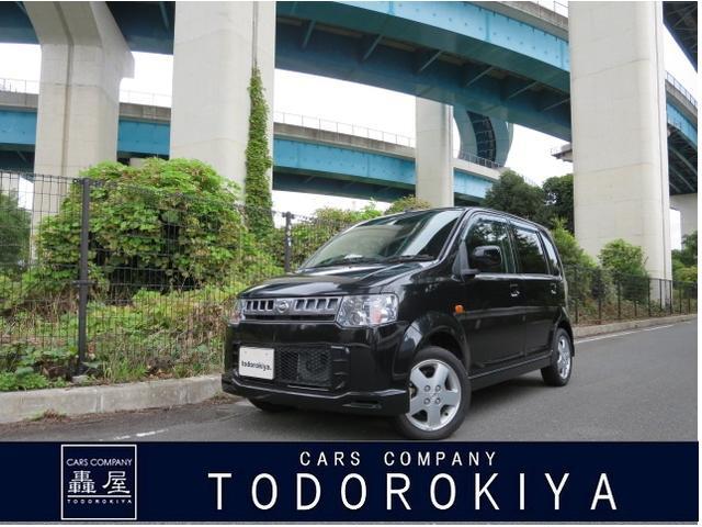 日産 オッティ RX ターボ ワンオーナー車 ユーザー買取車 屋根保管 純正メモリーナビ ワンセグTV 3000km