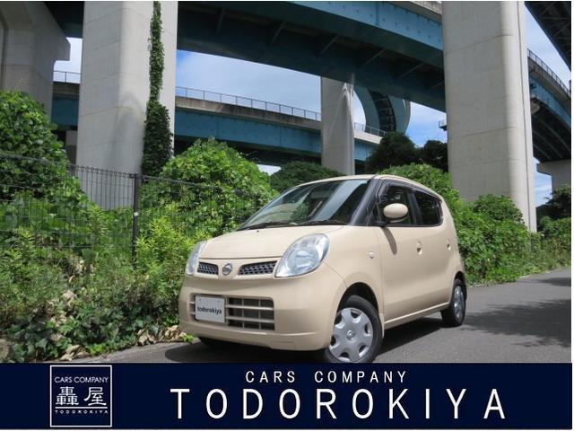 日産 E ワンオーナー車 ユーザー買取車 純正CD/MDステレオ インテリジェントキー