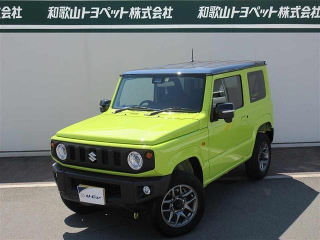 XC ターボ 4WD(1枚目)