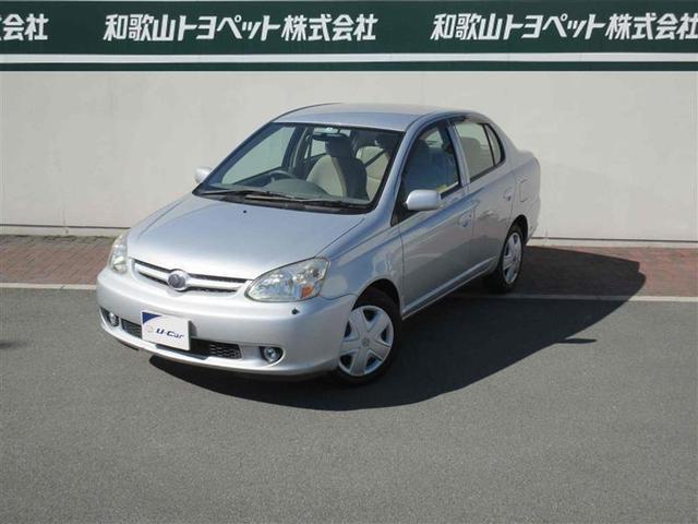 トヨタ 1.5X CDナビ