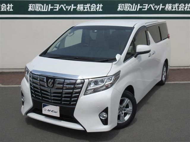 トヨタ 2.5X T-Connectナビ