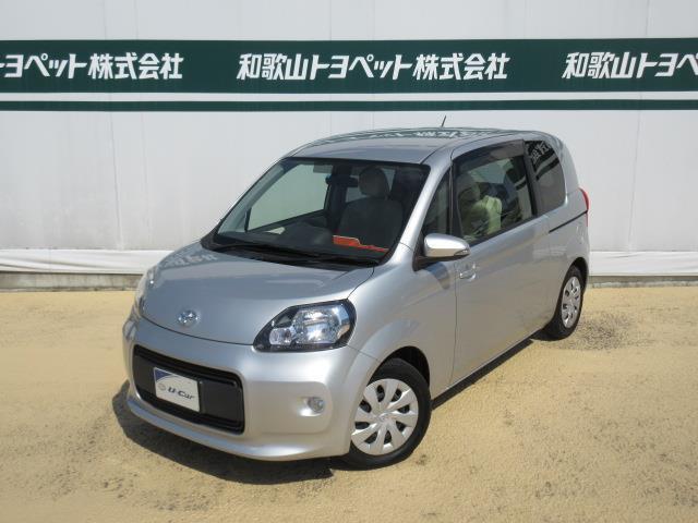トヨタ 1.5F メモリーナビ