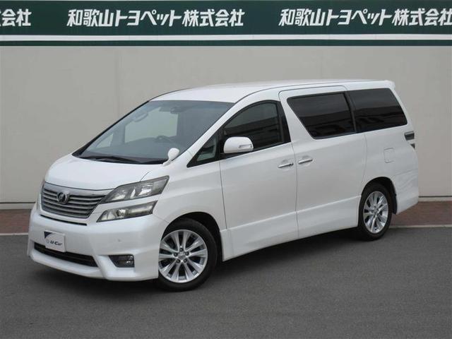トヨタ 2.4Z プラチナムセレクション