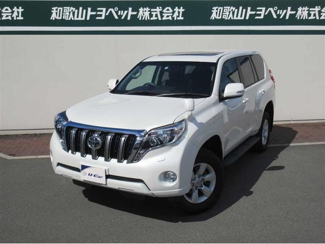 「トヨタ」「ランドクルーザープラド」「SUV・クロカン」「和歌山県」の中古車