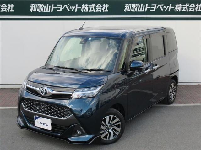 トヨタ カスタムG S T Connectナビ
