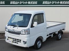 ハイゼットトラックエクストラSAIIIt 4WD